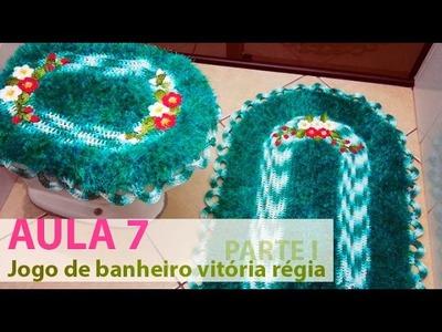 ArtSil -  Aula 07  - joggo de banheiro vitória régia 1ª parte