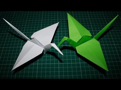 Como fazer um Pássaro de Origami - (Tsuru de Papel)