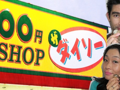 Compras no 100 yen shop do Japão - Japão Nosso De Cada Dia