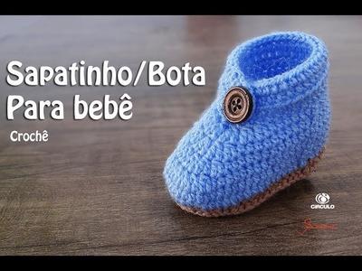 Sapatinho.Bota para bebê em Crochê | Parte 1 | Professora Simone