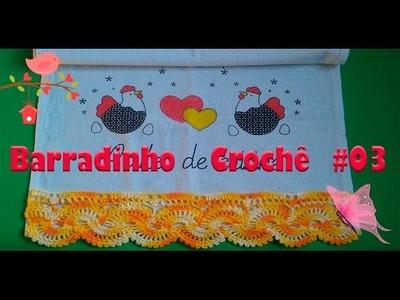 Barradinho de Crochê #03