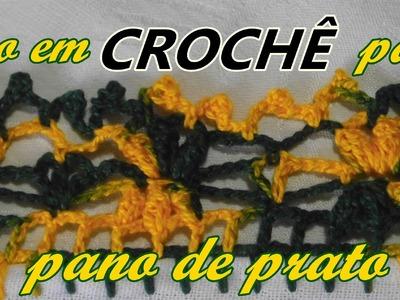 BICO EM CROCHÊ PARA PANO DE PRATO-VERDE\ AMARELO