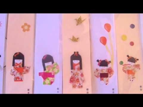 Yuka Origami - Bookmark