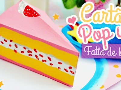 DIY: Cartão Pop up Bolo | Cake Pop up Card