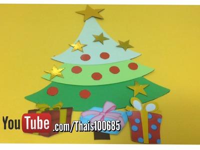 DIY | Como fazer árvore de Natal de imã