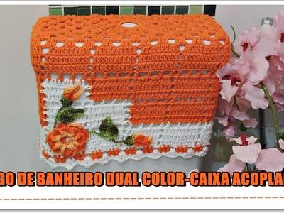 JOGO DE BANHEIRO DUAL COLOR CAIXA ACOPLADA.DIANE GONÇALVES