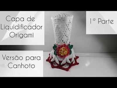 [Versão Canhoto] Capa de liquidificador Origami  Parte 1