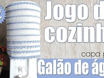 """Capa para galão (garrafão) de água de crochê 20 litros - Jogo de cozinha #2 """"Soraia Bogossian"""""""