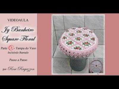 Jg Banheiro Square Floral - Parte 3 - Tampa do Vaso