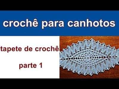 Crochê para Canhotos | Tapete de Croche | Parte 1 | Edinir-Croche  | Left Handed Crochet